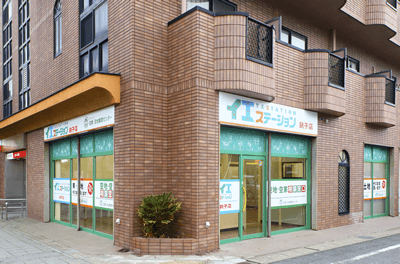 イエステーション銚子店くらしあ株式会社