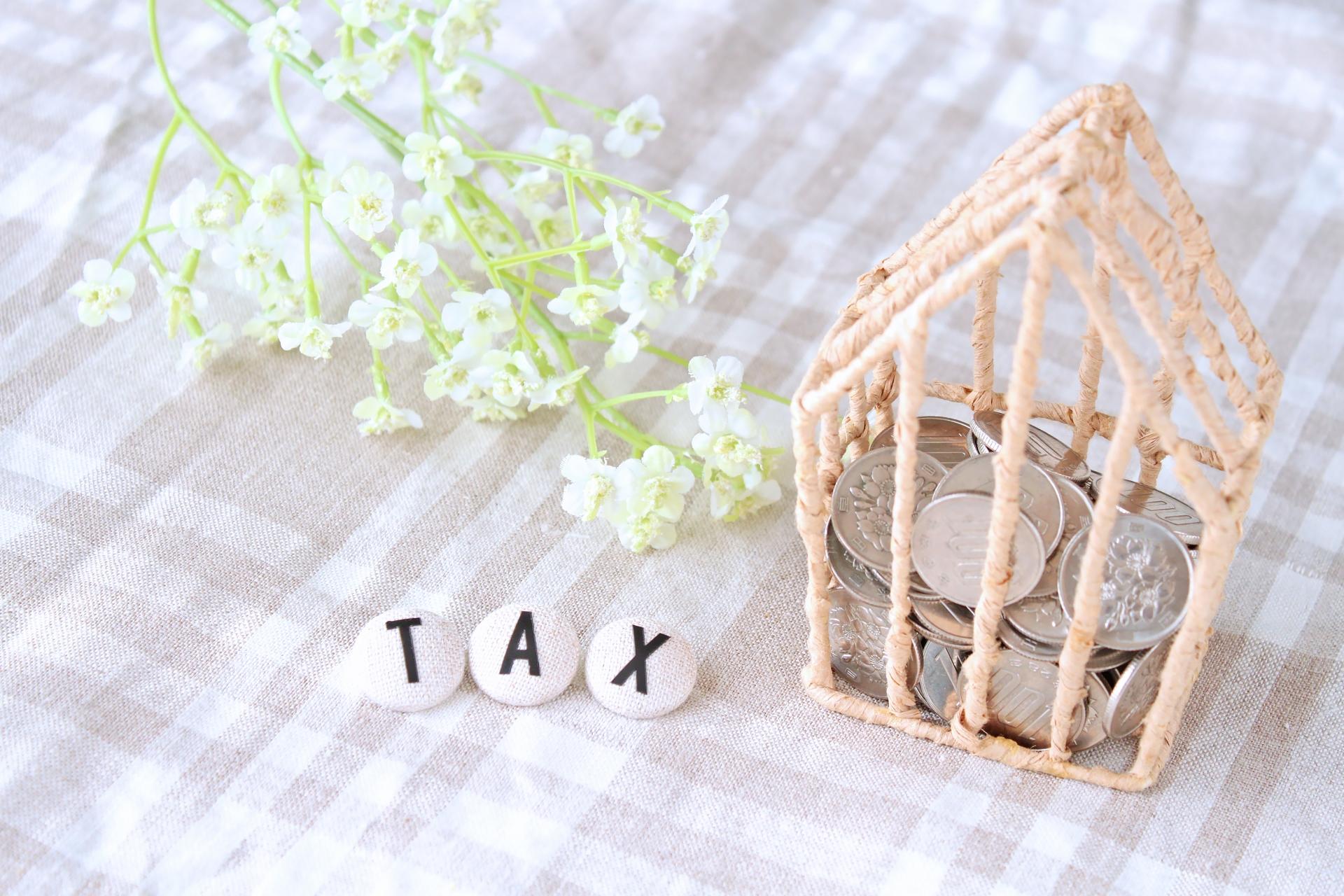 特定居住用財産の買換え特例とは PART1