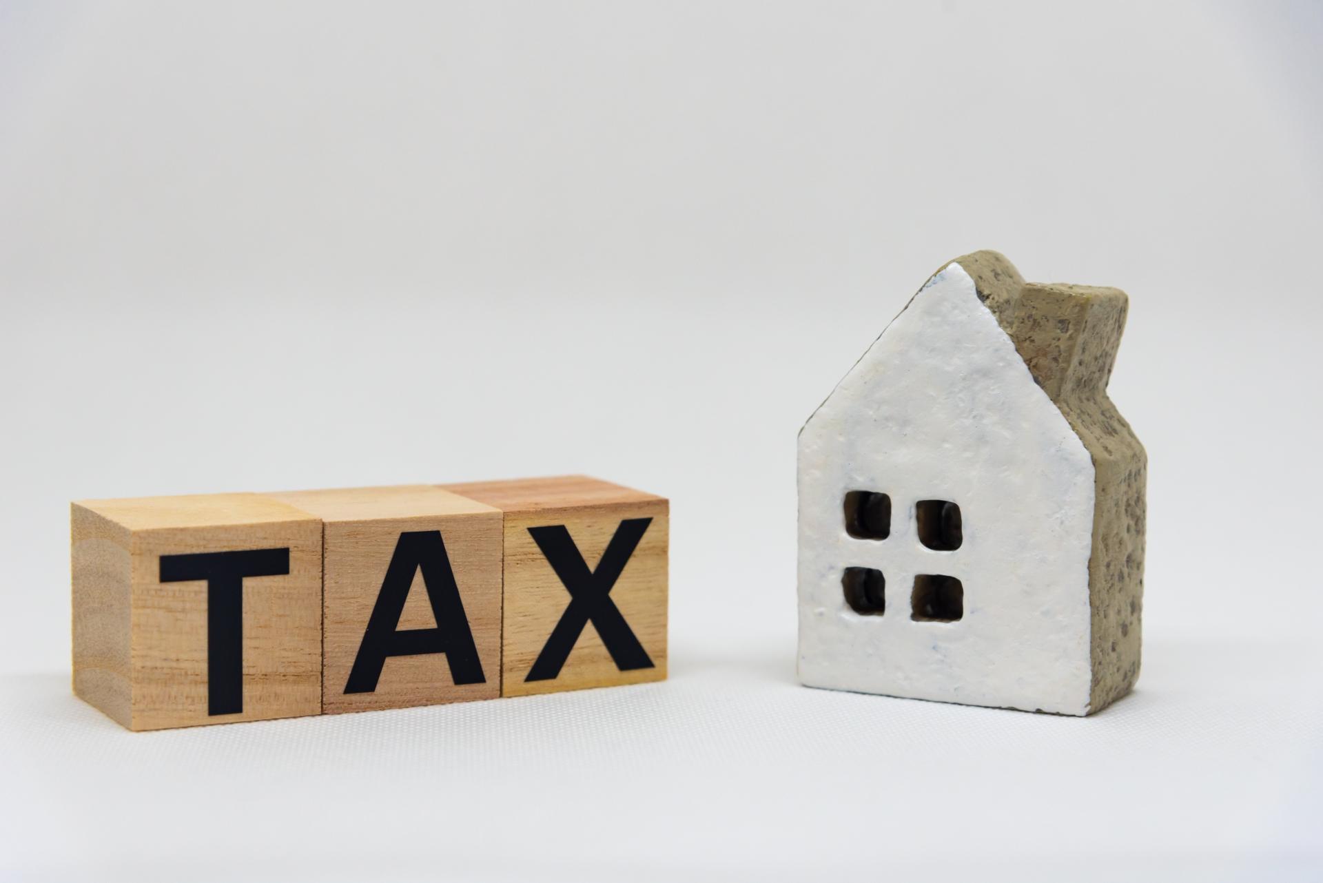 不動産売却にはどのような税金がかかるのか?