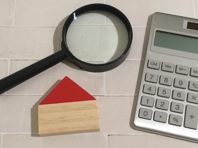 戸建て住宅の査定ポイント PART1