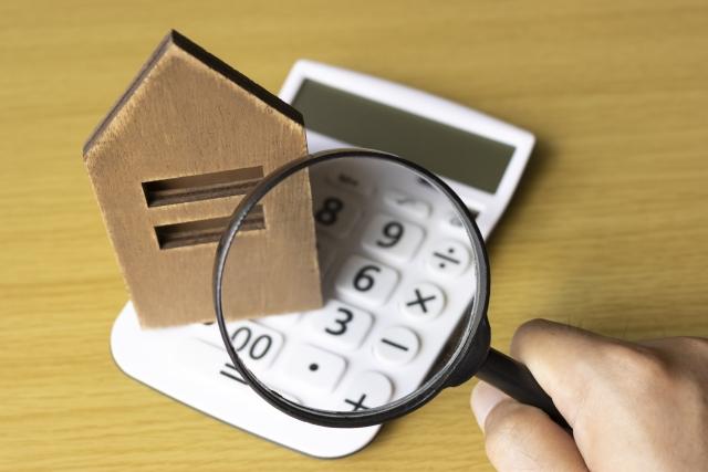 戸建て住宅の査定ポイント PART2